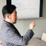 【公開!】昨日のセミナーレポート「海外最新Instagram集客戦略プレミアムセミナー ~集客につながるInstagramの使い方とは?」