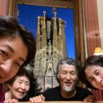 『ガウディに興味ない』という両親を連れてバルセロナ入り